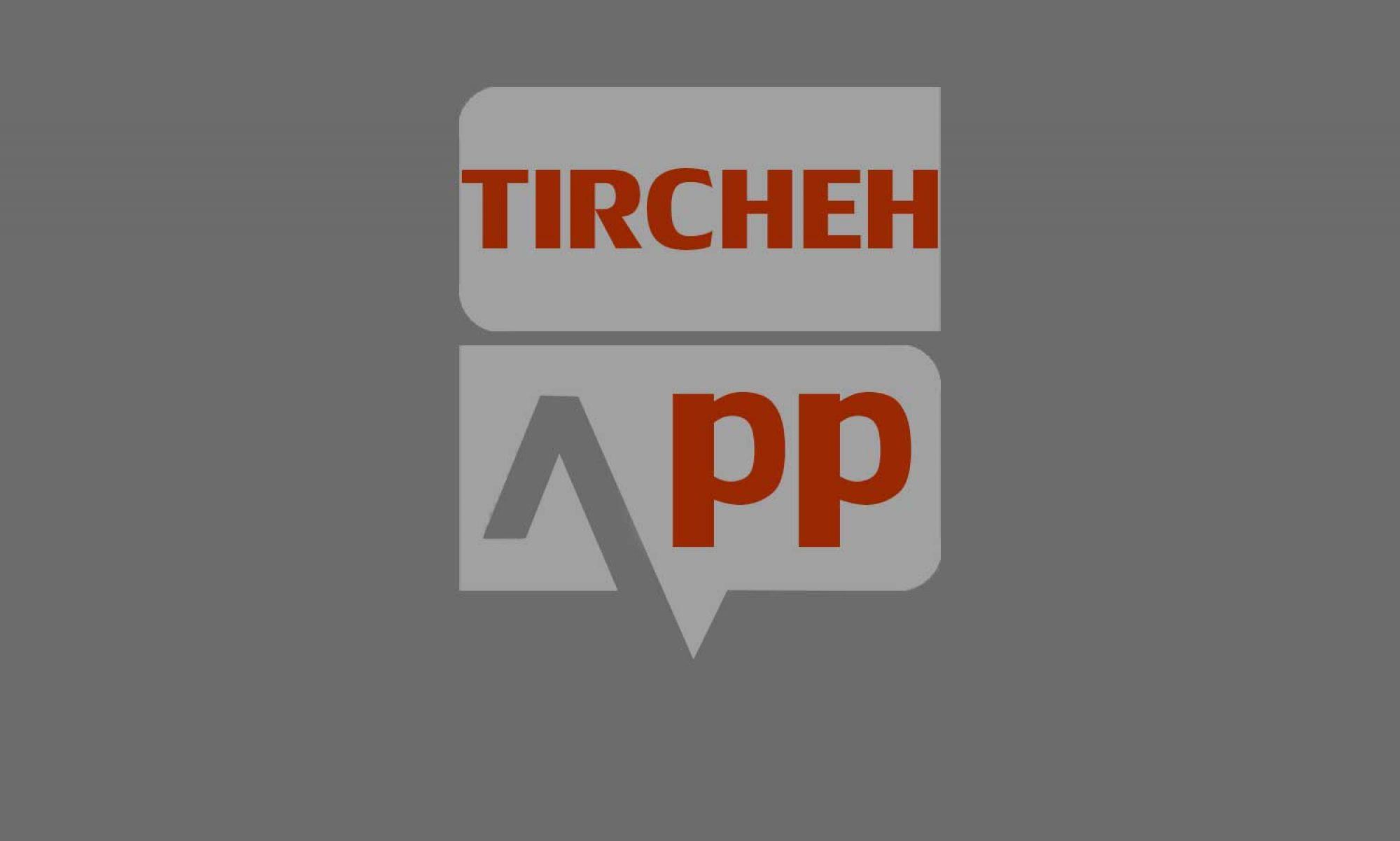 Tricheh App